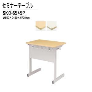研修・講義・塾用テーブル カバン掛用フック付 SKC-654...