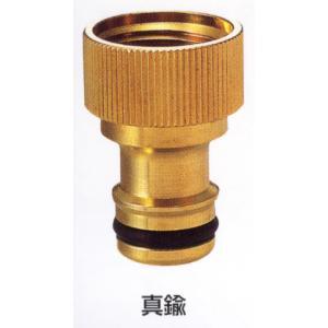 ガーデニング水栓用 ワンタッチニップル(内ネジ・真鍮)散水ホースをワンタッチでカチッと脱着 G203WN13K 送料無料(北海道・沖縄・離島を除く)|gadget