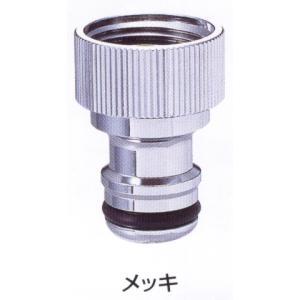 ガーデニング水栓用 ワンタッチニップル(内ネジ・メッキ) 散水ホースをワンタッチでカチッと脱着 G203WN13M 送料¥424|gadget