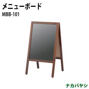 飲食店・花屋・ブティックなどの店で両面使える折りたたみ可能なメニューボード(S)・カラーボード MBB-101|gadget