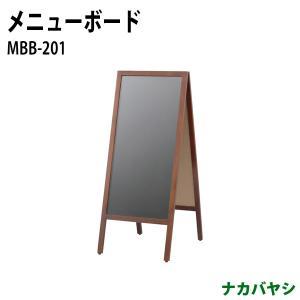 飲食店・花屋・ブティックなどの店で両面使える折りたたみ可能なメニューボード(L)・カラーボード MBB-201|gadget