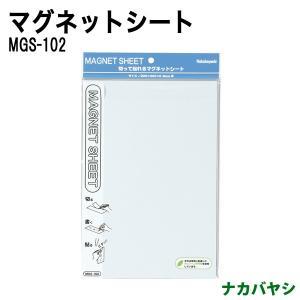 マグネットシート MGS-102|gadget