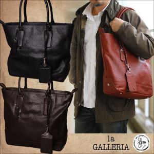 シュリンクレザー トートバッグ メンズ キップヌメ革 アストロ Astro 2904 La Galleria 青木鞄 A4サイズ