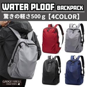 バッグのプロがオススメする海外のセレクト品 こちら商品は海外のファクトリー ブランド です 防水性 ...