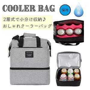 商品説明 アウトドア ハイキング 便利 おしゃれ 保冷バッグ ランチバッグ おすすめ 二層式なので使...