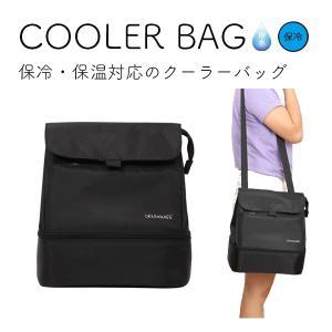 おしゃれ クーラー バッグ クーラー ボックス バッグ アウトドア ハイキング おすすめ サイズ 2...