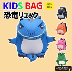 商品説明 可愛い 子ども リュック 2歳 4歳 おすすめ 通園 遠足 にぴったり 恐竜 バッグ  3...