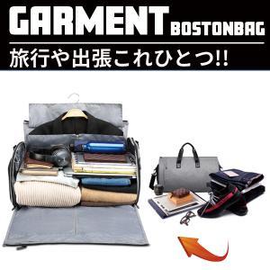 スーツ バッグ ボストン ガーメント カバン バック 機内 持ち込み 出張 ビジネス 防水 大容量 ...