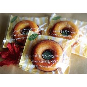 【期間限定!】メープルドーナッツ 3個セット ちょっぴりお得|gagnon-maple