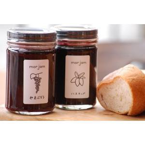 【数量限定!】mor jam (モルジャム)北海道素材メインシリーズ|gagnon-maple