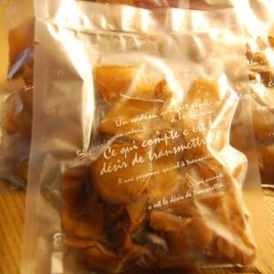 わけあり【GAGNON】生メープルジンジャー [80g]×3袋セット gagnon-maple