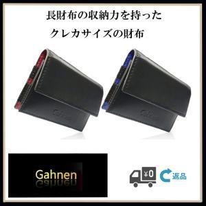 Gahnen ゲーネン 小さい財布 メンズ