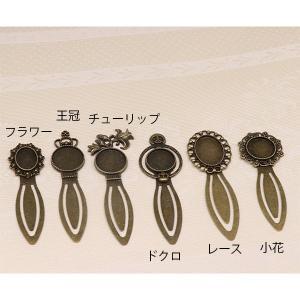 ブックマーカーパーツ (選べる6種類あり)|gaikicraft