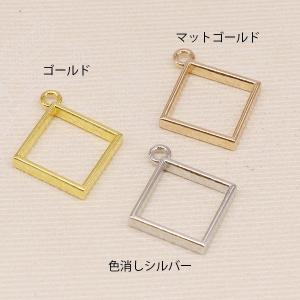 菱形のレジン枠 20個入り【2018/2/13入荷】|gaikicraft