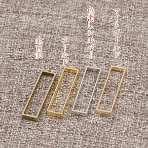 長方形のレジン枠 11*40ミリ(カン含め) 19個入り【2018/4/14入荷】|gaikicraft