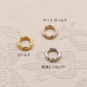 小さいデザイン丸カンパーツ 約45個入り【2019/7/10入荷】の画像