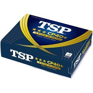 ◆◆○ <ティーエスピー> TSP CP40+3スターボール1ダース入り 014029 卓球(014029-tsp1) gainabazar