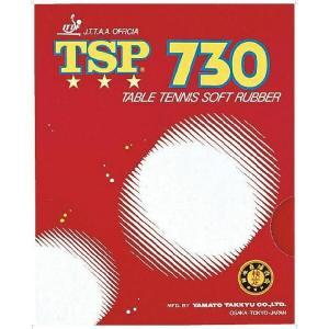 ◆◆○送料無料 メール便発送 <ティーエスピー> TSP TSP730 レッド 020001-0040 卓球 ラバー 裏ソフト(020001-0040-tsp1) gainabazar