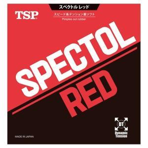 ◆◆○送料無料 メール便発送 <ティーエスピー> TSP スペクトルレッド ブラック 020092-0020 卓球 ラバー 表ソフト(020092-0020-tsp1) gainabazar