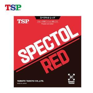 即納可★ 【TSP】スペクトル レッド 卓球 ラバー 表ソフト(020092-16skn)|gainabazar
