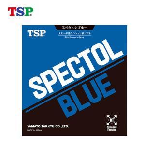 即納可★ 【TSP】スペクトル ブルー 卓球 ラバー 表ソフト(020102-16skn)|gainabazar