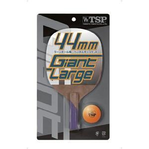 ◆◆○ <ティーエスピー> TSP GIANT-LARGE300P 025420 卓球 ラージ用貼り上げラケット 日本式ペン(025420-tsp1) gainabazar