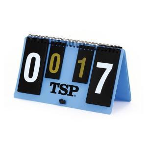 ◆◆○ <ティーエスピー> TSP TSPミニカウンター 043420 卓球 得点板(043420-tsp1) gainabazar