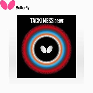 ◆◆○送料無料 メール便発送 <バタフライ> Butterfly タキネスドライブ(DRIVE) ブラック 05410-278 卓球 ラバー 裏ソフト(05410-278-but1)|gainabazar
