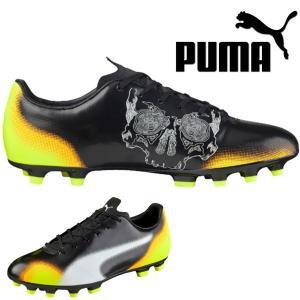 即納可☆ 【PUMA】プーマ エヴォスピード 4.5 グラフィック HG メンズ サッカースパイク フットボール(103765-16skn)|gainabazar