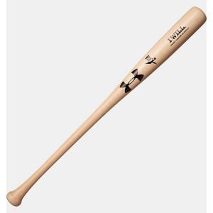 ◆◆ <アンダーアーマー> UNDERARMOUR ベースボール硬式バット(ベースボール/硬式バット/木製/トップバランス/85cm/MEN) 1300678 (JapanNatural(723))|gainabazar
