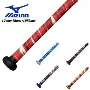 即納可★ 【MIZUNO】ミズノ 20SS限定 カラー グリップテープ 野球 バットアクセサリー 1CJYT11300