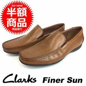 即納可☆ 【Clarks】クラークス 大特価 Finer Sun メンズ 軽量 スリッポン カジュアル 紳士靴(20352656-20358824-16skn) gainabazar