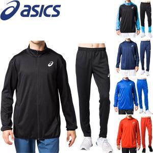 ◆◆● <アシックス> 【ASICS】 20SS ユニセックス トレーニングジャケット&パンツ 陸上競技 ジャージ 上下セット セットアップ 2091A176-2091A177|gainabazar