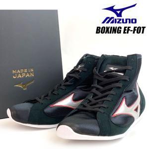 即納可☆ 【MIZUNO】ミズノ ボクシング EF-FOT ボクシングシューズ 21GA180003|gainabazar