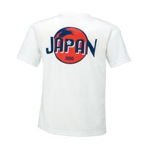 ◆◆送料無料 メール便発送 <ミズノ> MIZUNO 柔道日本代表応援Tシャツ[ユニセックス] 22JA7501 (01:ホワイト)|gainabazar