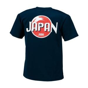 ◆◆送料無料 メール便発送 <ミズノ> MIZUNO 柔道日本代表応援Tシャツ[ユニセックス] 22JA7501 (14:ネイビー)|gainabazar
