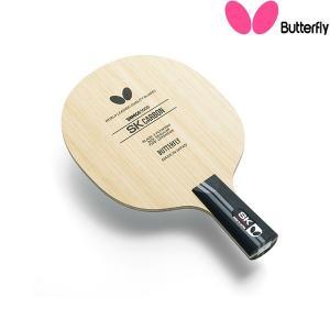 ◆◆○ <バタフライ> Butterfly (卓球中国式ペンラケット)SKカーボン‐CS中国式 23920 卓球(23920-but1)|gainabazar