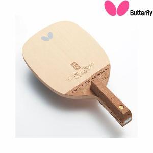 ◆◆○ <バタフライ> Butterfly (卓球ペンホルダーラケット)サイプレスT‐MAX日本式 23950 卓球(23950-but1)|gainabazar