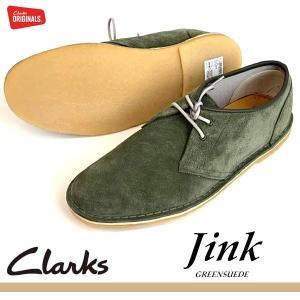 即納可☆ 【Clarks】クラークス Originals Jink 超特価 GREEN SUEDE ...