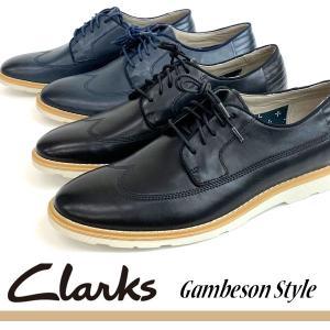 即納可☆ 【Clarks】クラークス 超特価 Gambeson Style  ギャンベソン スタイル...