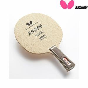 ◆◆○ <バタフライ> Butterfly コルベルFL 30271 卓球 ラケット シェーク(30271-but1)|gainabazar