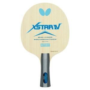 ◆◆○ <バタフライ> Butterfly エクスターIVFL オールランド用シェーク 36811 卓球 ラケット(36811-but1)|gainabazar