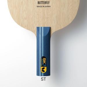 ◆◆○ <バタフライ> Butterfly (卓球用シェークラケット)SK7クラシック ストレート 36884 卓球(36884-but1)|gainabazar