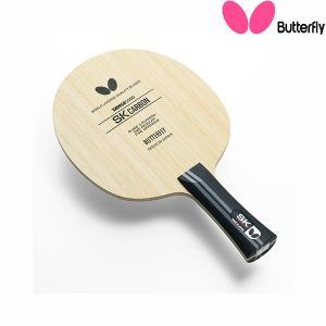 ◆◆○ <バタフライ> Butterfly (卓球シェークラケット)SKカーボン フレアー 36891 卓球(36891-but1)|gainabazar