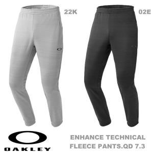 即納可★ 【OAKLEY】オークリー テクニカル フリースパンツ Enhance Technical Fleece Pants.QD 7.3 トレーニング メンズ(422343jp-16skn) gainabazar