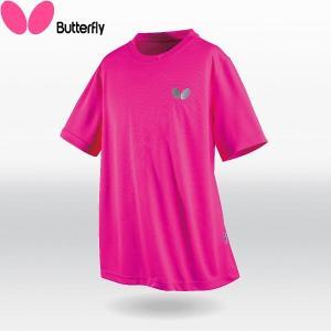 ◆◆○送料無料 メール便発送 <バタフライ> Butterfly 卓球Tシャツ ウィンロゴ・Tシャツ ロゼ 45230-016 卓球 ウェア ユニセックス(45230-016-but1|gainabazar
