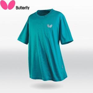 ◆◆○送料無料 メール便発送 <バタフライ> Butterfly 卓球Tシャツ ウィンロゴ・Tシャツ ターコイズブルー 45230-123 卓球 ウェア ユニセックス(45|gainabazar
