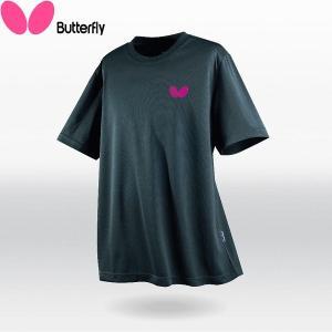 ◆◆○送料無料 メール便発送 <バタフライ> Butterfly 卓球Tシャツ ウィンロゴ・Tシャツ チャコール 45230-277 卓球 ウェア ユニセックス(45230-27|gainabazar