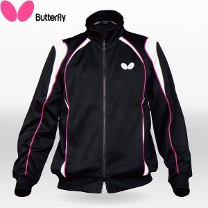 ◆◆○ <バタフライ> Butterfly 卓球トレーニングジャケット ユニセックス XU・ジャケット ロゼ 45250-016 卓球(45250-016-but1)|gainabazar
