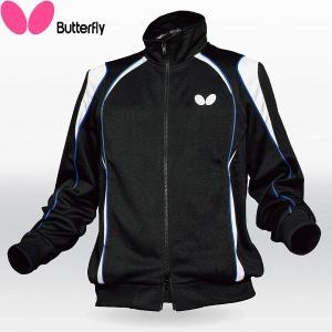 ◆◆○ <バタフライ> Butterfly 卓球トレーニングジャケット ユニセックス XU・ジャケット ブルー 45250-177 卓球(45250-177-but1)|gainabazar